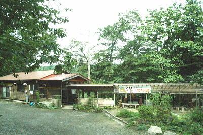 貸しきり別荘とバーベキュー小屋