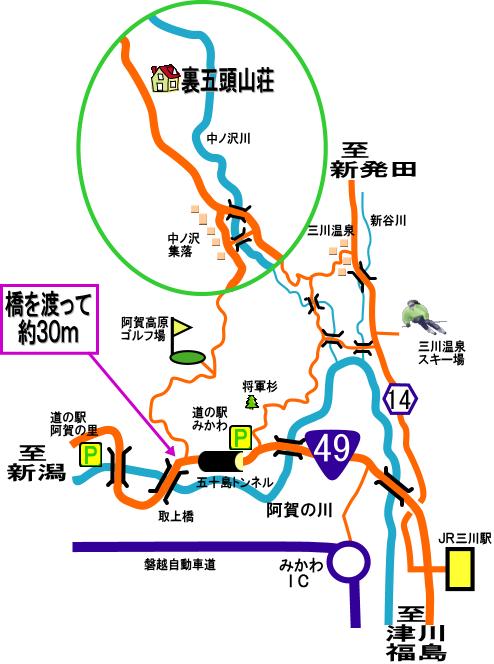 裏五頭山荘 周辺地図